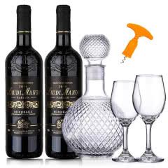 法国原瓶原装进口红酒 AOC级产区浮雕重型瓶干红葡萄酒送醒酒器套装750ml*2瓶