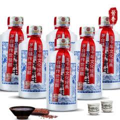 海龙屯小酒版125ml*6瓶53度酱香型白酒整箱装