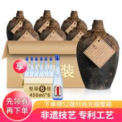 【非遗+专利】52°衡水衡记白酒泰斗活窖封窖纪念酒500ml*6瓶整箱装