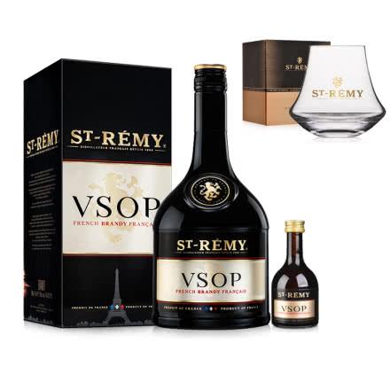 40°法国圣雷米VSOP 白兰地700ml 法国原瓶进口洋酒君度集团品质白兰地