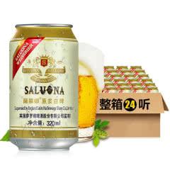 萨罗娜原浆白啤酒 酒精4.3° 白啤 麦汁11°P 小麦啤酒特价 320ml(24罐)