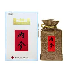 52°酒鬼酒【2013年】内参两斤老酒单瓶装1000ml