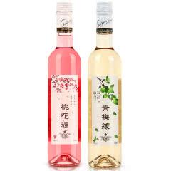 桃花源桃露酒青梅露酒组合双支 水果酒果味红酒冰酒甜酒饮料500ml*2瓶