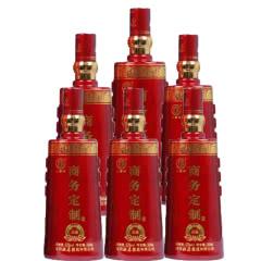 河南白酒杜康酒杜康商务定制白酒52度浓香型白酒500ml 6瓶整箱