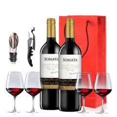 智利原瓶进口奏鸣曲精选干红葡萄酒750ML*2【送四酒杯+酒具礼袋】
