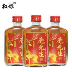 权禄鹿茸血酒100ml(3瓶)非礼盒收藏酒箱装保健酒业补酒养生酒人参滋补酒