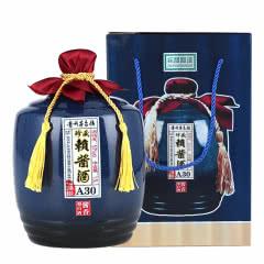 53度贵州茅台镇赖酱A30 1500ml(6瓶)