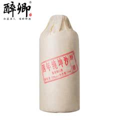 53°贵州茅台镇 醉卿四年纯坤沙 酱香型白酒 固态纯粮 白酒整箱500ml*4瓶