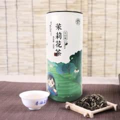 春伦茉莉花茶茉莉大白毫100g纸罐茶叶