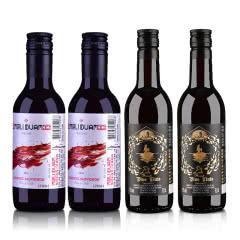【包邮】西班牙安徒生美人鱼干红葡萄酒187ml*2+智利魅利赤霞珠干红葡萄酒187.5ml*2(原瓶进口红酒组合)