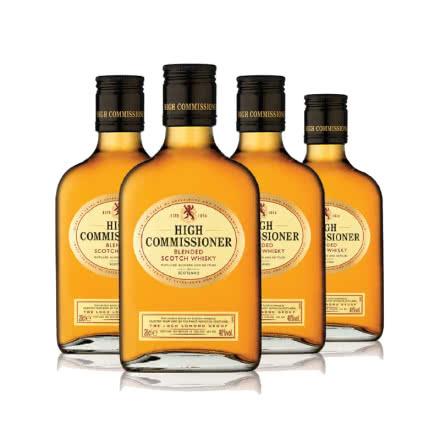 40°高司令苏格兰调配威士忌200ml(4瓶装)
