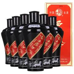 55度西凤酒 凤香型墨瓶白酒 团圆小聚 整箱500ml(6瓶)