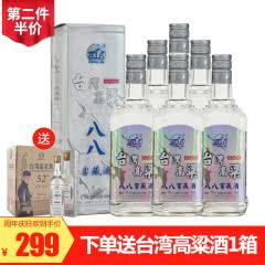 42°台湾高粱酒 八八窖藏酒浓香型白酒 传统台湾风味700ml*6瓶