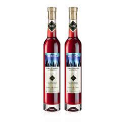 12°维科尼娅 甜型冰酒 冰红葡萄酒 375ml*2双支装
