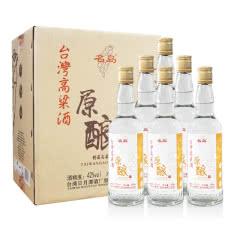 42度 名岛台湾高粱酒(原酿) 浓香醇正型白酒450ml*6瓶(整箱)