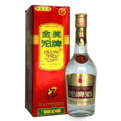 35°金奖沱牌收藏老酒2000年左右陈年老酒   口粮白酒 480ml