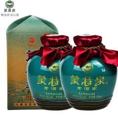 42°蒙特泉老酒家 浓香型白酒 内蒙古白酒坛子酒500ml(2瓶装)