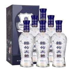 剑南春 52度绵竹大曲珍品 475ml*6瓶 浓香型白酒 蓝色礼盒整箱装