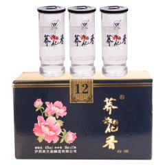 42°荞化香80ml(12杯装)