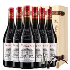 法国进口红酒拿尊古堡珍藏干红葡萄酒红酒整箱6支礼盒装750ml*6