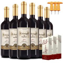 法国原酒进口红酒 美乐干红葡萄酒整箱750ml*6瓶【送礼袋】