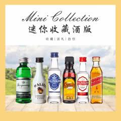 洋酒小酒版6瓶套装组合50ml*6支收藏限量版