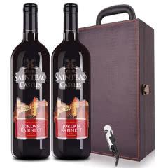 法国原酒进口红酒法拉圣堡干红葡萄酒750ml*2(礼盒套装)