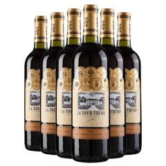 拉图王牌干红葡萄酒整箱装750ml*6六支装