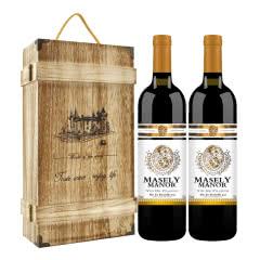 法国原瓶原装进口红酒 珍藏干红葡萄酒 750ml*2 礼盒装