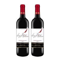 法国原酒进口红酒 郎菲庄园 红羽干红葡萄酒 750ml*2瓶 裸瓶发货