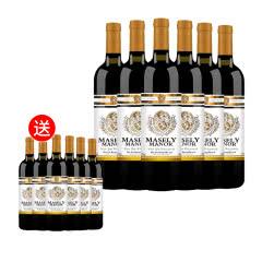 法国原瓶原装进口红酒 玛莎内珍藏干红葡萄酒750ml*6瓶