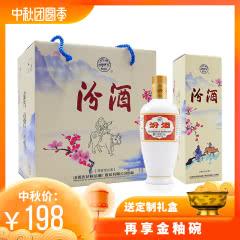 53°山西杏花村汾酒股份出口瓷瓶汾酒清香型白酒250ml(6瓶装)