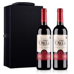 【红酒礼盒】西班牙欧瑞安红标DO级干红葡萄酒750ml*2(双支皮盒装)
