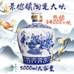 60°扳倒井井窖原浆青花大坛酒5000ml(酒仙网10周年纪念酒)