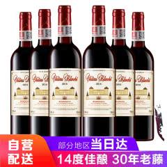 【多买多优惠】拉蒙 布兰特酒庄 波尔多AOC级 法国原瓶进口 干红葡萄酒750ml*6