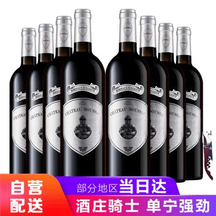 【多买多优惠】拉蒙松萨克酒庄法国原瓶进口波尔多AOP干红葡萄酒整箱装750ml*8