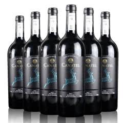 澳大利亚 卡纳尔西拉子(6瓶装)原瓶进口 重瓶