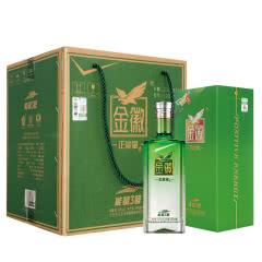 45°金徽酒金徽正能量3号500mL*4整箱装甘肃名酒浓香型纯粮白酒