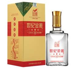 52°金徽酒世纪金徽三星500mL单瓶装甘肃名酒浓香型纯粮白酒