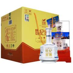 42°金徽酒世纪金徽五星500mL*4整箱装甘肃名酒浓香型纯粮白酒