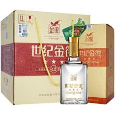 42°金徽酒世纪金徽三星500mL*4整箱装甘肃名酒浓香型纯粮白酒