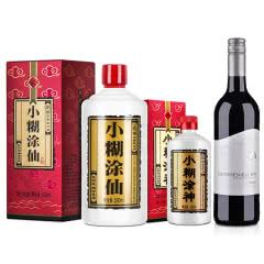 52°小糊涂仙500ml+52°小糊涂神250ml+澳大利亚红酒小海龟西拉红葡萄酒750ml