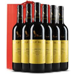 纷赋酒园红葡萄酒 澳洲原瓶进口红酒  纷赋黄标梅洛 整箱装 750ml*6