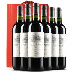 拉菲奥希耶徽纹干红葡萄酒 法国原瓶进口红酒 整箱六支 年份随机 750ml*6