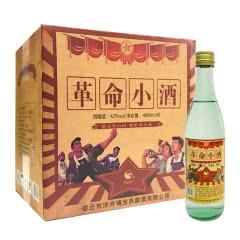 42°古山河 革命小酒 浓香型 固态纯粮白酒整箱480ml*6瓶