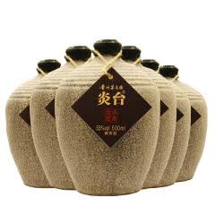 53°贵州茅台镇炎台洞藏老酒酱香型白酒整箱500ml*6瓶