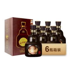 52度 浏阳河60年酒 生态年份 戊戌狗年浓香型 礼盒装白酒 500ml*6整箱装