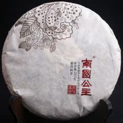 【景迈山】南国公主武侯遗种 陈年普洱熟茶 七子饼 357g