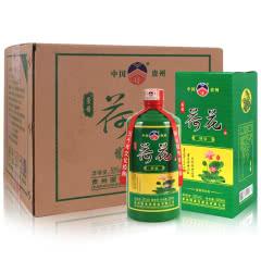 贵州茅台镇 53度酒 荷花酒绿钻 酱香型白酒500ml白酒整箱喜酒 6瓶白酒整箱装(含3个