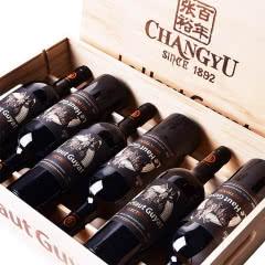 张裕乐高贵族城堡干红葡萄酒法国原瓶进口红酒整箱红酒礼盒装750ml*6